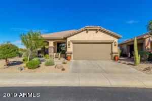 154 W LATIGO Circle, San Tan Valley, AZ 85143