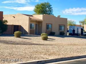2300 E MAGMA Road, 64, San Tan Valley, AZ 85143