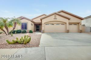 7221 W COTTONTAIL Lane, Peoria, AZ 85383