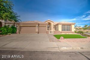 1642 E COMMERCE Avenue, Gilbert, AZ 85234