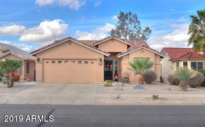 2396 E ANTIGUA Drive, Casa Grande, AZ 85194