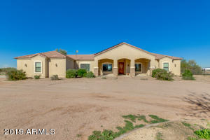 8522 S BRUNER Road, Buckeye, AZ 85326