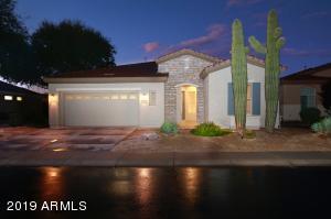 4686 E Blue Spruce Lane, Gilbert, AZ 85298
