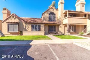 4601 N 102ND Avenue, 1070, Phoenix, AZ 85037