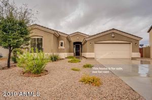 37946 W OLIVO Street, Maricopa, AZ 85138