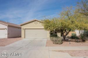 7342 W ST CHARLES Avenue, Laveen, AZ 85339
