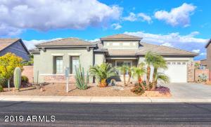 44566 W GRANITE Drive, Maricopa, AZ 85139