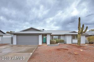 5822 W Carol Ann Way, Glendale, AZ 85306