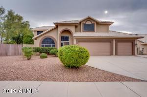 1465 N AVOCA, Mesa, AZ 85207
