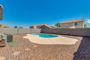 45543 W TULIP Lane, Maricopa, AZ 85139