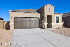 36409 W Pampoloma Lane, Maricopa, AZ 85138