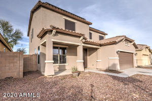 2218 W AGRARIAN HILLS Drive, Queen Creek, AZ 85142