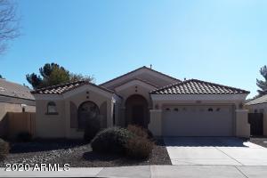 1211 E MARY Lane, Gilbert, AZ 85295