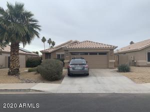 866 W IVANHOE Street, Chandler, AZ 85225