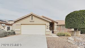 15530 W VERDE Lane, Goodyear, AZ 85395