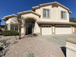 14242 N 69TH Place N, Scottsdale, AZ 85254