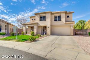 1398 E IRIS Drive, Chandler, AZ 85286