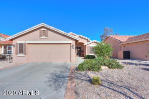 2392 E ANTIGUA Drive, Casa Grande, AZ 85194