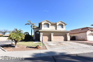 3694 E Feather Avenue, Gilbert, AZ 85234