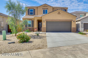 17320 N LAGO Drive, Maricopa, AZ 85138