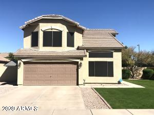 1235 N MCKENNA Lane, Gilbert, AZ 85233