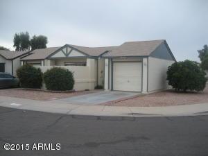 16008 S CATALINA Street, Chandler, AZ 85225