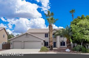 1341 N ALEXIS Drive, Gilbert, AZ 85234