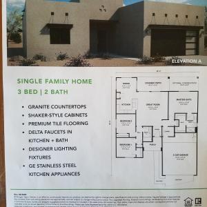 11923 W Bee Bee Lane, Casa Grande, AZ 85122