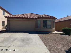 39999 W THORNBERRY Lane, Maricopa, AZ 85138