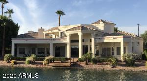1401 W SANDPIPER Drive, Gilbert, AZ 85233
