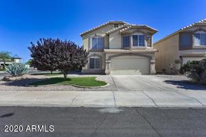 821 E KESLER Lane, Chandler, AZ 85225