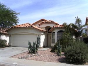 2236 E CREST Lane, Phoenix, AZ 85024