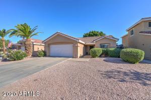 1014 W LEAH Lane, Gilbert, AZ 85233
