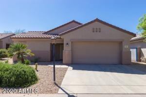 15879 N REMINGTON Drive, Surprise, AZ 85374