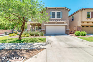 2121 E SUNLAND Avenue, Phoenix, AZ 85040