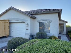 12640 W CAMPINA Drive, Litchfield Park, AZ 85340