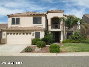 6342 W HACKAMORE Drive, Phoenix, AZ 85083