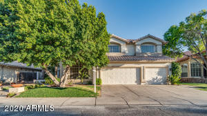 1285 E HORSESHOE Avenue, Gilbert, AZ 85296