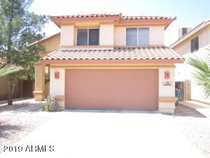 1048 N BLACKSTONE Drive, Chandler, AZ 85224