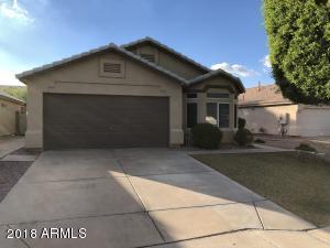 7236 S ROBERTS Road, Tempe, AZ 85283