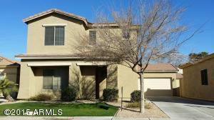 882 E CHRISTINE Place, Chandler, AZ 85225