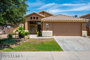 284 W ORIOLE Way, Chandler, AZ 85286
