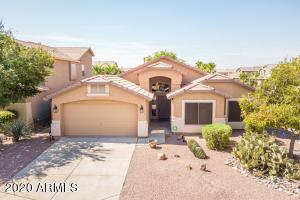 41957 W HALL Court, Maricopa, AZ 85138