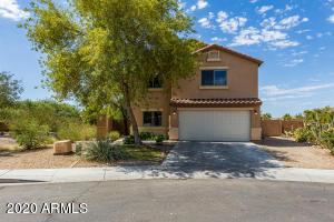 40575 W SANDERS Way, Maricopa, AZ 85138