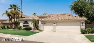 948 W EBONY Drive, Chandler, AZ 85248