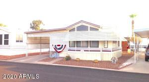 10950 W Union Hills Drive, 519, Sun City, AZ 85373