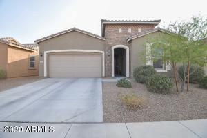 217 N RAINBOW Way, Casa Grande, AZ 85194