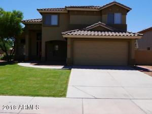 461 W EBONY Way, Chandler, AZ 85248