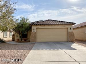 43881 W COWPATH Road, Maricopa, AZ 85138