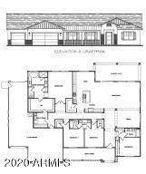 XX2 S 190th Place, Queen Creek, AZ 85142